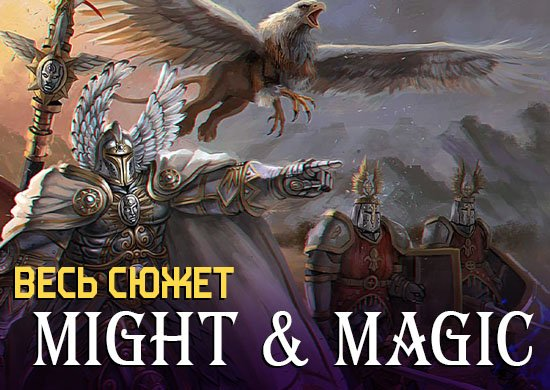 AllMightAndMagicStory[Site]