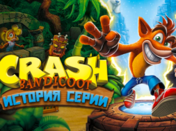 CrashBandicoot[Site]
