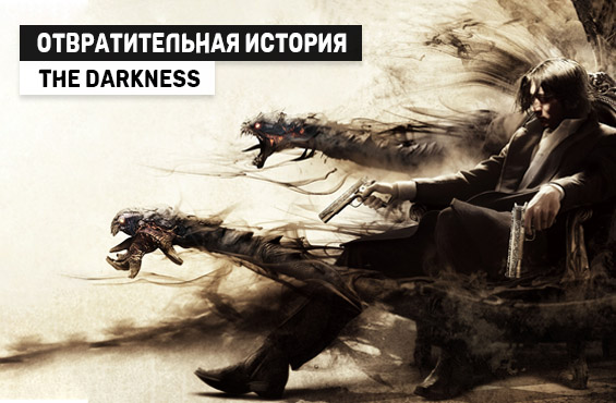 DarknessStory[Site]