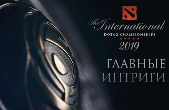 Intarnational2019[Site]