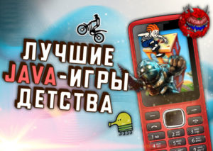 TOPJavaGames[Site]